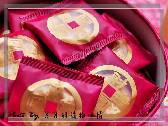 試吃-喜之坊–好好吃的牛軋糖,逢年過節必買啊!! @民宿女王芽月-美食.旅遊.全台趴趴走