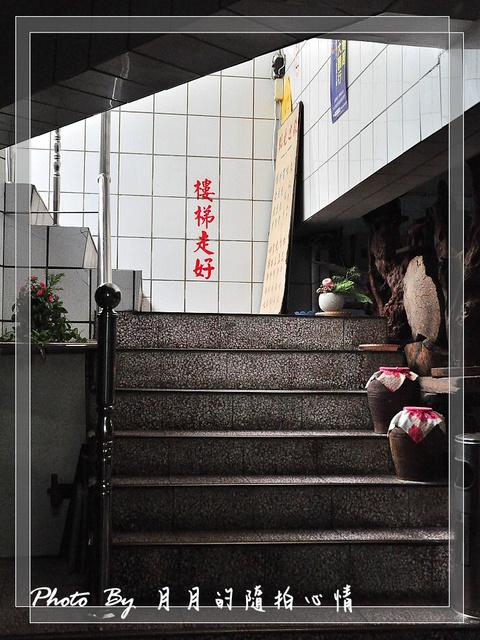 桃園平鎮必吃美食-華園紅豆城-什麼?!居然有躲在地下一樓的老冰店?? @民宿女王芽月-美食.旅遊.全台趴趴走