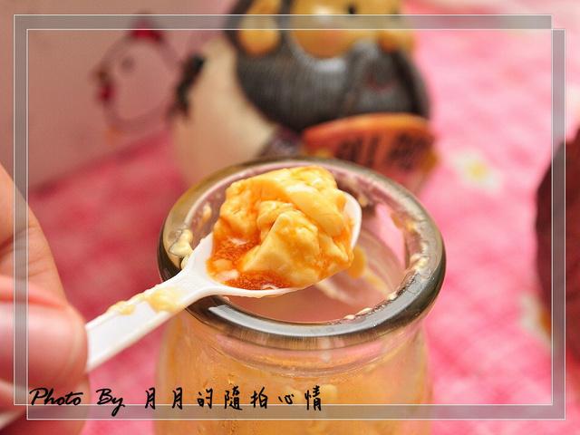 團購-禾佳烘焙坊–入口綿密又滑順的美味布蕾 @民宿女王芽月-美食.旅遊.全台趴趴走
