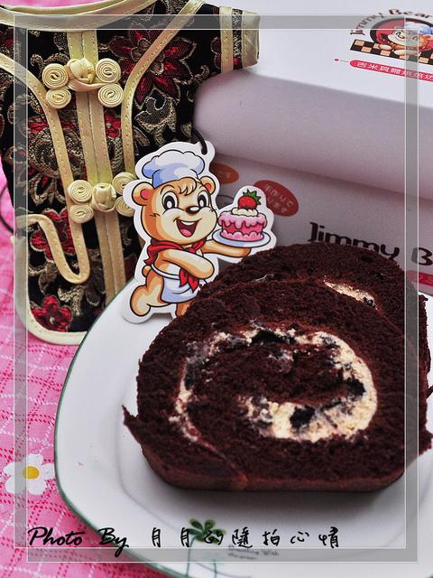 團購-吉米貝爾烘焙坊–創新美味的巧克力蛋糕 @民宿女王芽月-美食.旅遊.全台趴趴走