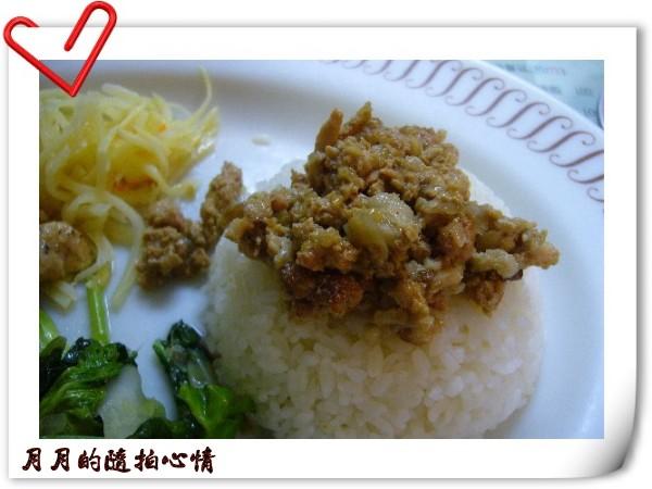 台南-豬排專賣店 @民宿女王芽月-美食.旅遊.全台趴趴走
