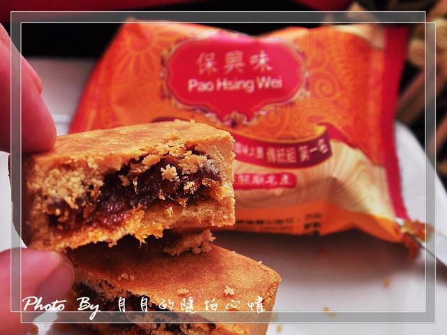 團購-台南保興味土鳳梨酥–堅持傳統的好味道 @民宿女王芽月-美食.旅遊.全台趴趴走