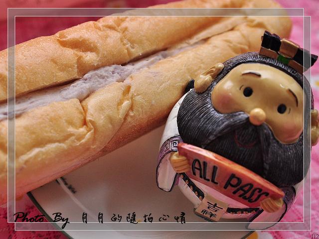 團購-方師父點心坊–令人驚豔的雪藏冰涼滋味 @民宿女王芽月-美食.旅遊.全台趴趴走