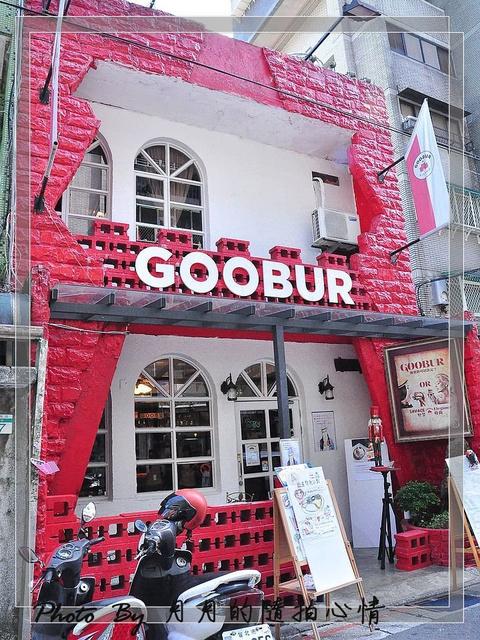 台北大安-Goobur谷堡美式餐廳–邪惡甜點再來一發 @民宿女王芽月-美食.旅遊.全台趴趴走