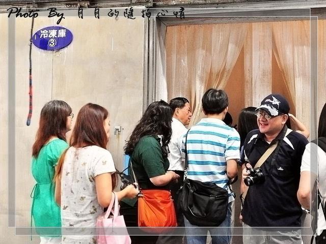 宜蘭–CAS參訪團之一–鑫龍食品工廠 @民宿女王芽月-美食.旅遊.全台趴趴走