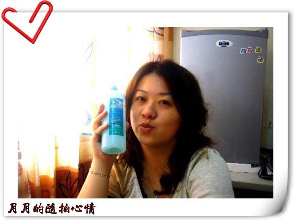 「試用」視康<舒視水感>保養液 @民宿女王芽月-美食.旅遊.全台趴趴走