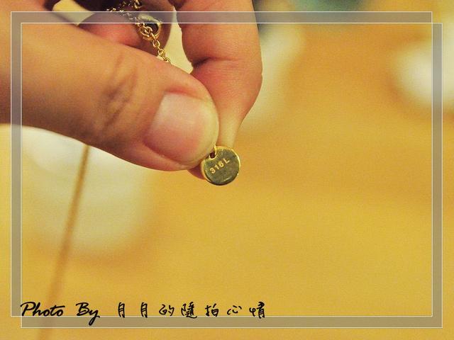 體驗-Mr.Mix幸運草純鋼項鍊–幸運之星,緊緊相繫我倆的心 @民宿女王芽月-美食.旅遊.全台趴趴走