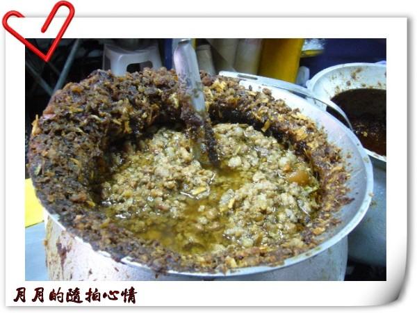 台南-傅家小吃 @民宿女王芽月-美食.旅遊.全台趴趴走