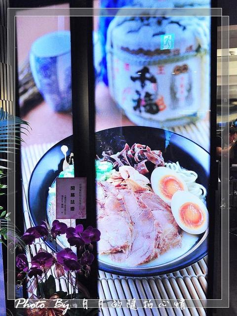 台北-鬼切拉麵–在櫻花樹下吃拉麵 @民宿女王芽月-美食.旅遊.全台趴趴走