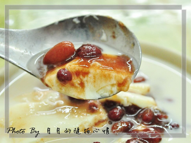 台南-汕頭豆漿豆花(毛豆豆花)–要的就只是那一抹古早味的回憶 @民宿女王芽月-美食.旅遊.全台趴趴走