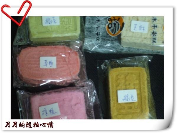 團購-高雄三和製餅舖 @民宿女王芽月-美食.旅遊.全台趴趴走