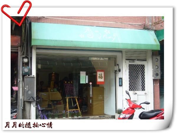 團購-香草Amy黃金乳酪球 @民宿女王芽月-美食.旅遊.全台趴趴走