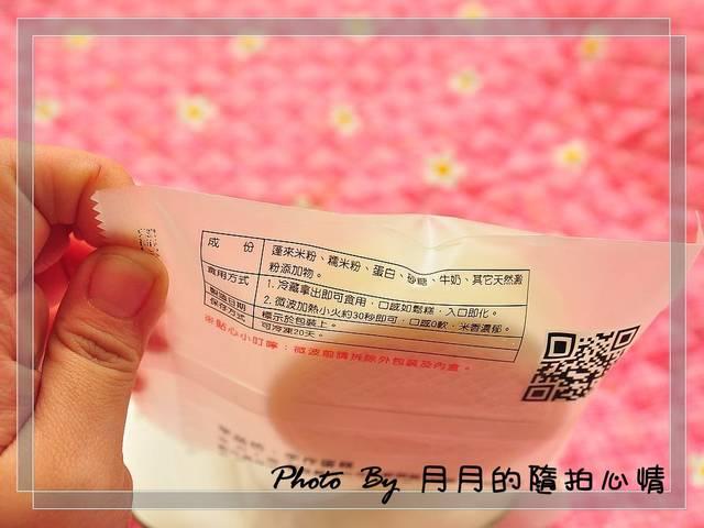 團購美食-芊品坊–健康養生米蛋糕,芥末嗆香好味道 @民宿女王芽月-美食.旅遊.全台趴趴走
