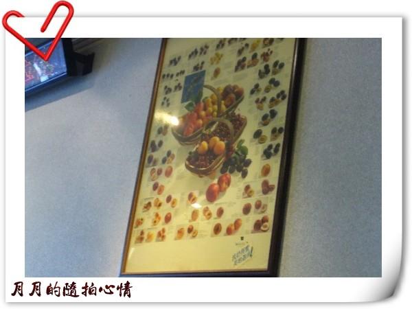 台南-迦南冰果室 @民宿女王芽月-美食.旅遊.全台趴趴走