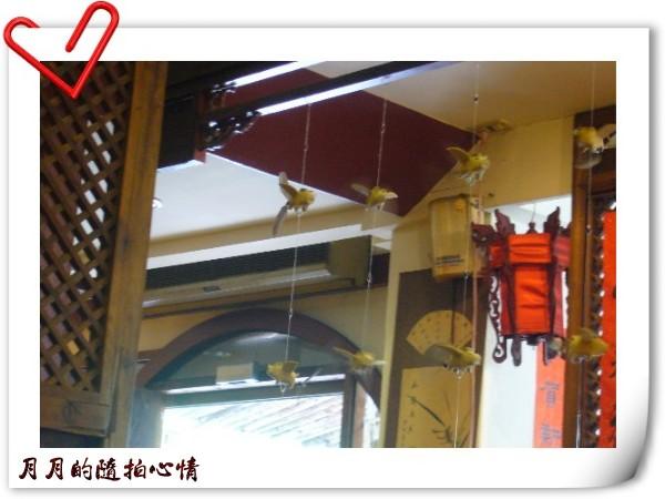 台南-夢東籬茶舍 @民宿女王芽月-美食.旅遊.全台趴趴走