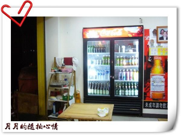 台南-冠軍雞燒烤 @民宿女王芽月-美食.旅遊.全台趴趴走