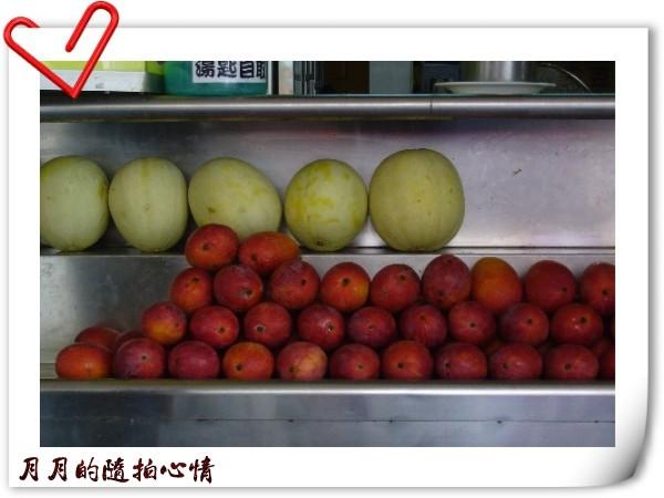 台南-東寧路上a芒果冰 @民宿女王芽月-美食.旅遊.全台趴趴走