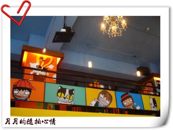 中壢-可樂貓快樂燒烤 (上)–結束營業 @民宿女王芽月-美食.旅遊.全台趴趴走