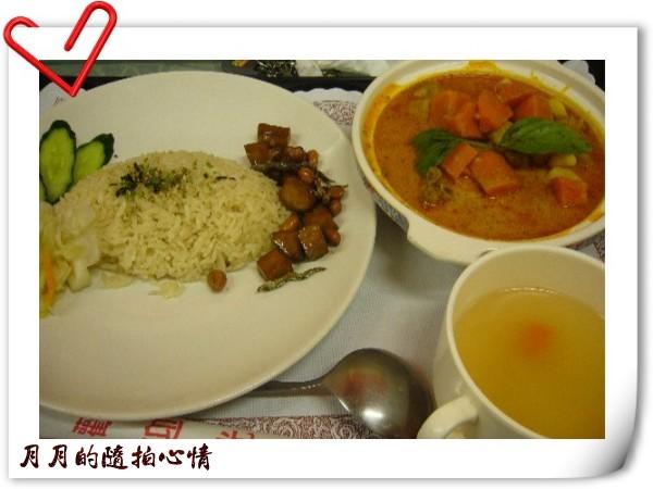 台南-魚尾獅食坊 @民宿女王芽月-美食.旅遊.全台趴趴走