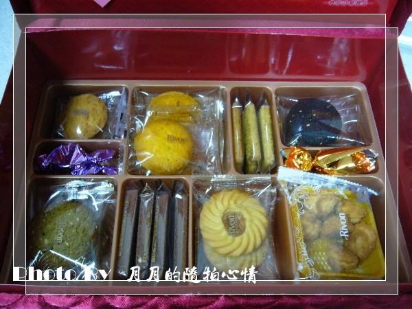 「婚事」我的可蕾喜餅 @民宿女王芽月-美食.旅遊.全台趴趴走