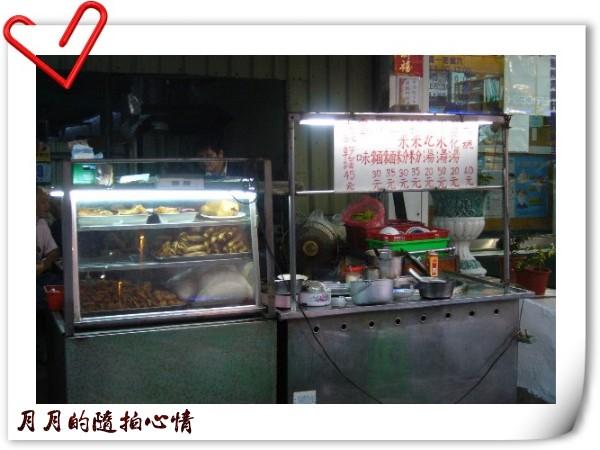 台南-開元路阿嬤麵店 @民宿女王芽月-美食.旅遊.全台趴趴走
