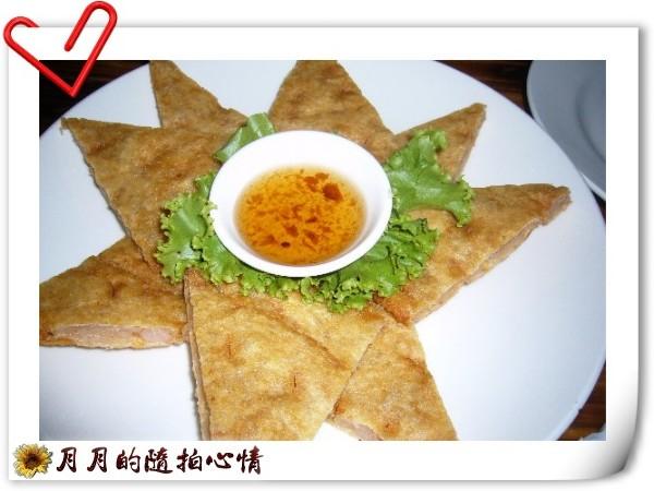 台南-Malibu 麻里布PUB @民宿女王芽月-美食.旅遊.全台趴趴走